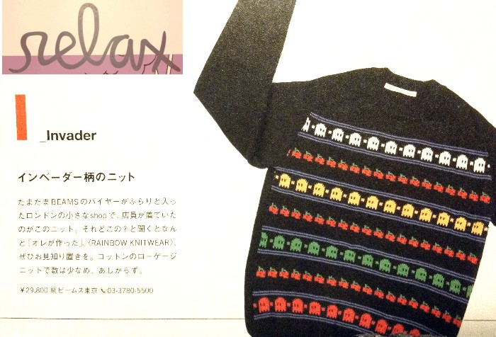 Rainbow Knitwear in Relax Japan